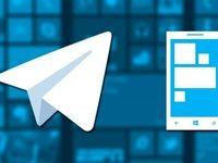 لغو مجوز استقرار سرورهای شبکه توزیع محتوای تلگرام