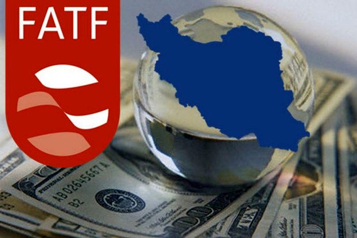 پیشنهادات جدید دولت به مجمع تشخیص مصلحت دربارهFATF