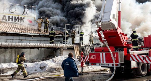 آتش سوزی در کارخانه پتروشیمی در روسیه