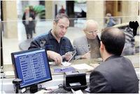 سرعت کاهش شعب بانکی در کشور همچنان حلزونی است