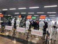 آماده باش ایستگاه راه آهن پکن برای مسافران ووهان