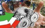 فولاد مبارکه بالاترین راندمان صنعت و معدن کشور را دارد