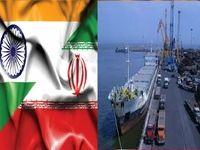 هند فعالیتهای تجاری در بندر چابهار ایران را آغاز کرد