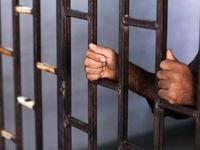 خطر بزرگی که خانواده افراد زندانی را تهدید میکند