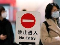 چین اعلام «جنگ» کرد