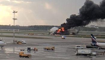 آتشسوزی در هواپیمای روسی با ۱۳کشته +عکس