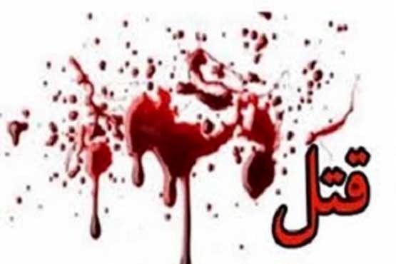 قتل فجیع ۴ عضو یک خانواده در مبارکه اصفهان