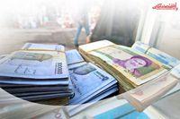5 مرحله؛ واریز کمک معیشتی
