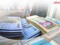 جزئیات پرداخت یارانه نقدی در سال۹۹
