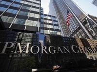 آمریکا به بانکهای خودش هم رحم نکرد!