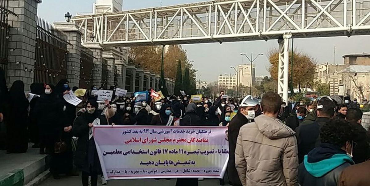 تجمع فرهنگیان خرید خدمت در مقابل مجلس