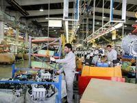 گروه بهمن یکی از نمونههای موفق خودروسازان خصوصی در کشور است