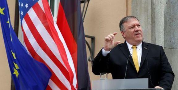 پمپئو: مقابله با ایران، هدف مشترک آمریکا و اروپاست