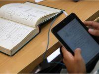 گرفتاری مدارس آنلاین