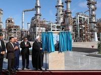 افتتاح فاز سوم پالایشگاه ستاره خلیج فارس/ زنجیره خودکفایی بنزین تکمیل شد
