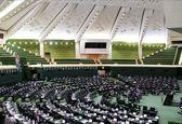 مخالفت مجلس با استفساریه نحوه عضویت همزمان اعضای اتحادیه صنفی در پنجمین دوره شوراها