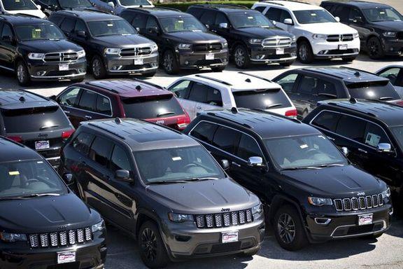 بازگشایی کارخانههای خودروساز آمریکایی در برزیل
