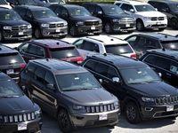 فرصت چهارم برای ترخیص خودروهای دپو شده