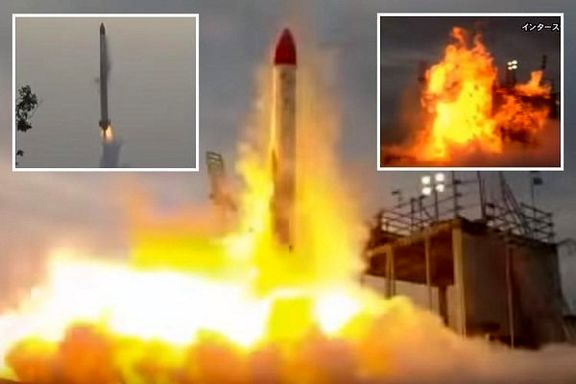 آزمایش موشکی ناموفق در ژاپن