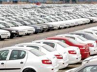 رشد ۱۸.۴ درصدی تولید خودرو