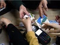 سرقت از حساب بانکی با کپی برداری از کارتهای بانکی +فیلم