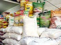 برداشته شدن ممنوعیت واردات برنج در فصل برداشت