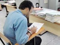 کلاهبرداری چندمیلیاردی به بهانه فروش گوشی تلفنهمراه