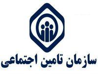 پاسخ تامین اجتماعی به یک خبر/ شهرداری تهران از اعلام مبلغ واقعی عوارض خودداری میکند