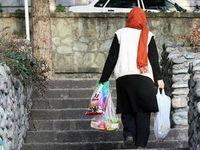 شرایط بیمه و دریافت حقوق بازنشستگی زنان خانهدار