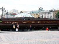 تخلیه ۴هزارتن از یک فروشگاه درمسکو با تهدید به بمبگذاری