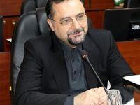 تعیین ترکیب اعضاء، وظایف و اختیارات کمیسیون نظارت بر اصناف کشاورزی شهرستانهای کشور