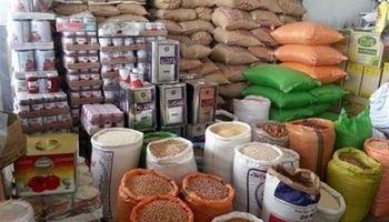 عرضه کالاهای پرتقاضا در ماه رمضان با قیمت مصوب