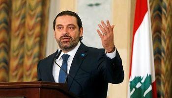 لغو جلسه دولت لبنان در سایه اعتراضات اقتصادی