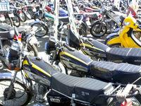 ایجاد ادارهای برای ساماندهی موتورسیکلتها در شهرداری