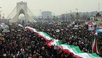 تحقق منشور  امام خمینی (ره)  +فیلم
