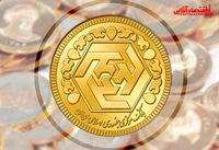 قیمت سکه و طلا امروز  (۹۹/۷/۲۷)