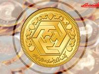 فروشنده در بازار سکه زیاد شد