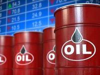 مسکو میتواند تهران را از انزوای نفتی نجات دهد؟