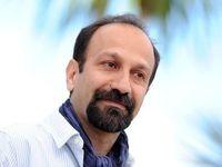 فیلم اصغر فرهادی نامزد 8بخش جایزه سینمایی اسپانیا شد