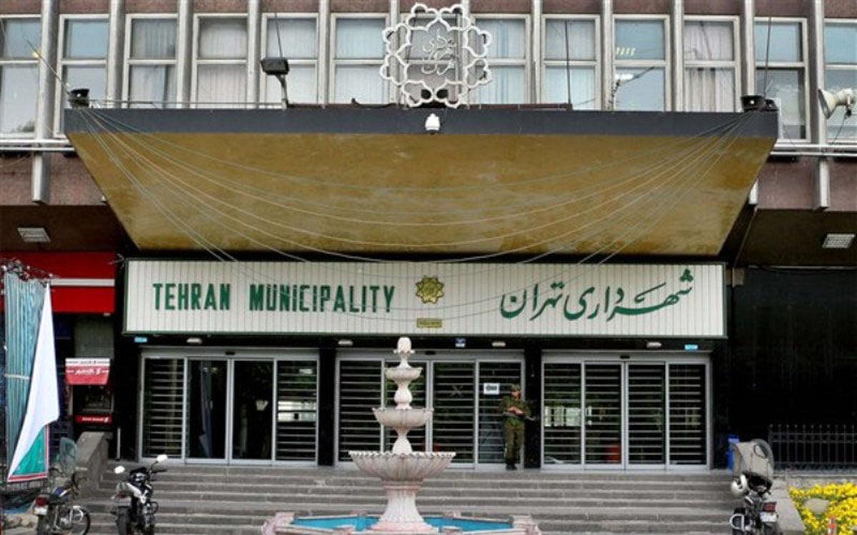 تبانی در منطقه۲۱؛ علت دستگیری دو شهردار منطقه