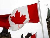 پارلمان کانادا به دلیل بحران کرونا تعطیل شد