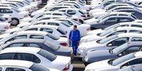 مصوبه اختصاصی برای افزایش قیمت خودرو