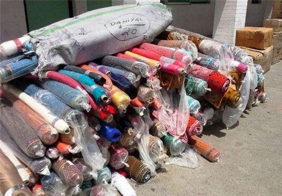 کشف پارچه قاچاق در خوزستان