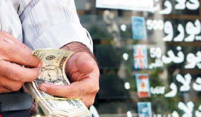شیطنت یورو زیر نقاب دلار