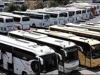 تخفیف ۲۰درصدی به دارندگان کارت بلیت اتوبوس