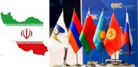 هدف ایران صادرات ۲میلیارد دلاری به اوراسیا است