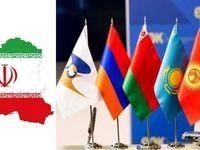 افزایش حجم ترانزیت با اجرای موافقتنامه با اتحادیه اوراسیا
