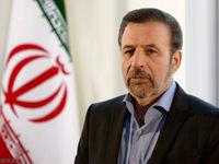 افزایش حجم مبادلات تجاری ایران و ترکیه تا ٣۰ میلیارد دلار