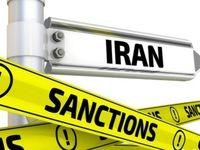 چرا فشار حداکثری بر ایران میتواند نتیجه عکس بدهد؟