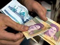 سبد حمایت معیشتی دولت به چه کسانی تعلق گرفت؟